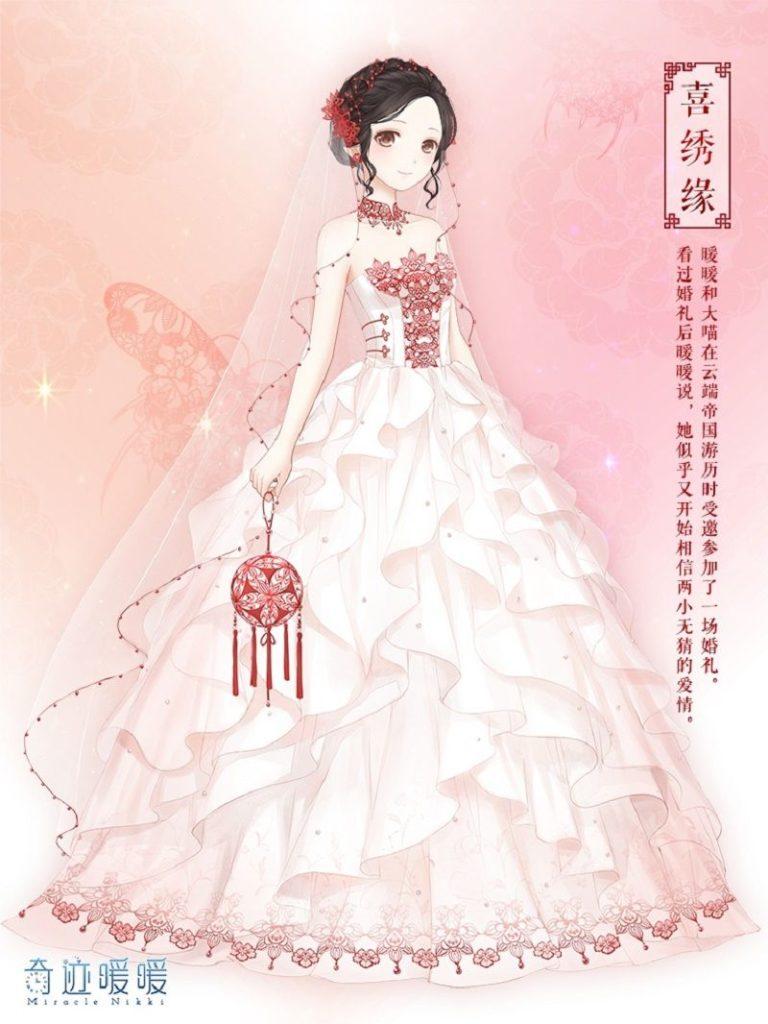 Anime wedding dresses , SandiegoTowingca.com