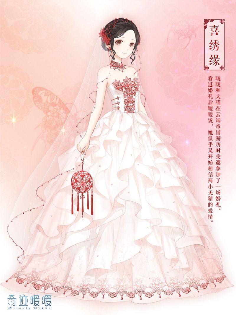 anime wedding dresses photo - 1
