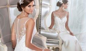 essance wedding dresses photo - 1