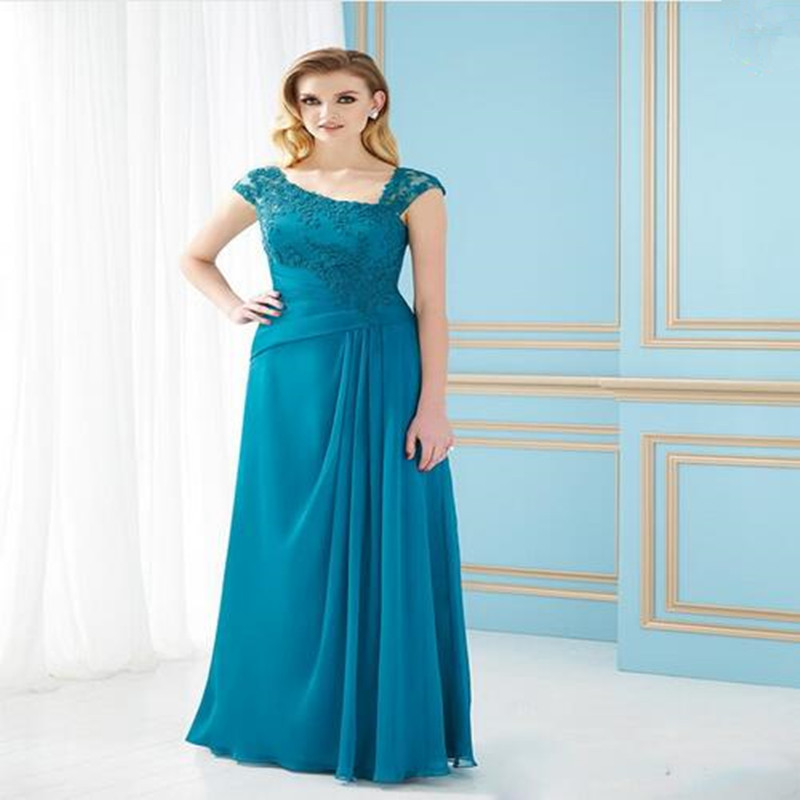 mother of the bride dresses for outdoor country wedding photo - 1