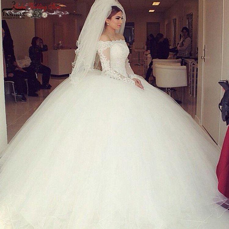 princess wedding dresses with long trains photo - 1