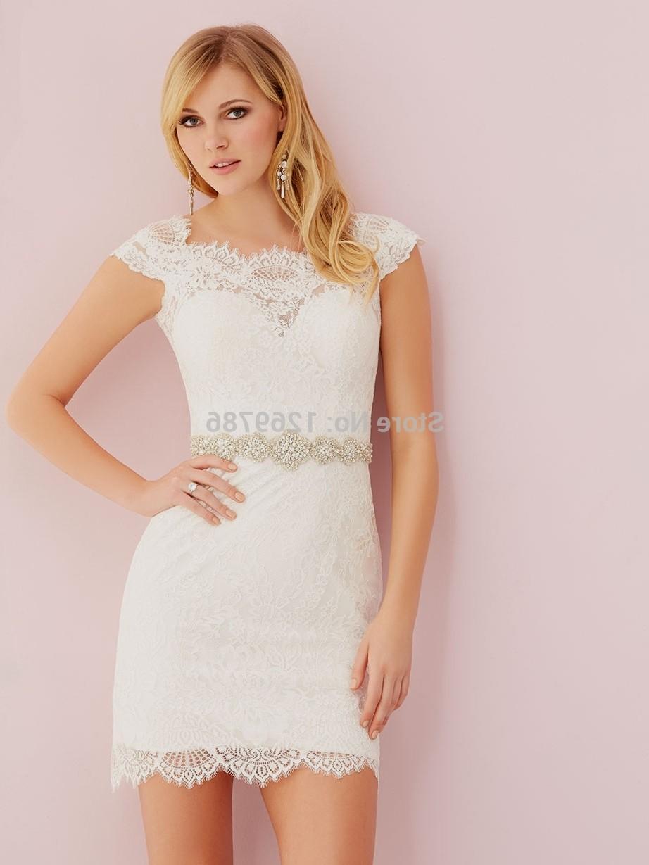 short form fitting wedding dresses photo - 1