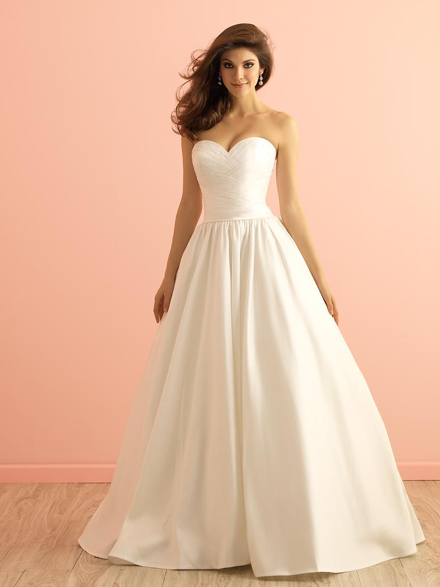 strapless fitted wedding dresses photo - 1