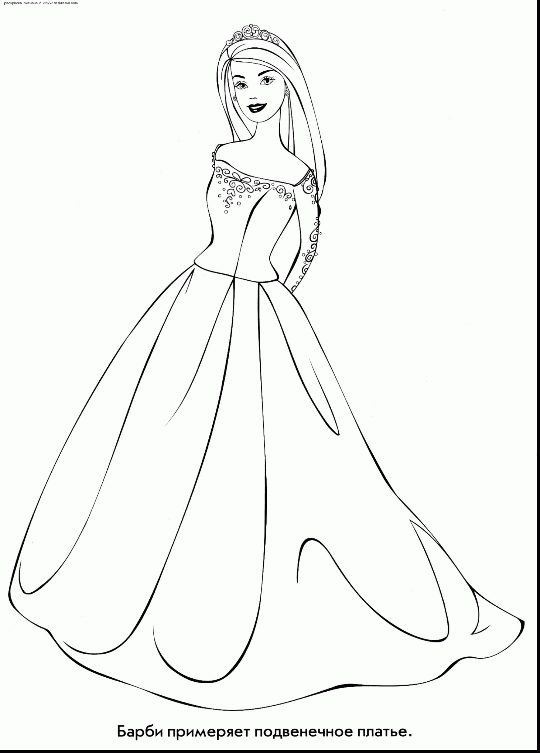 wedding dresses coloring pages photo - 1