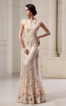 wedding dresses without trains photo - 1